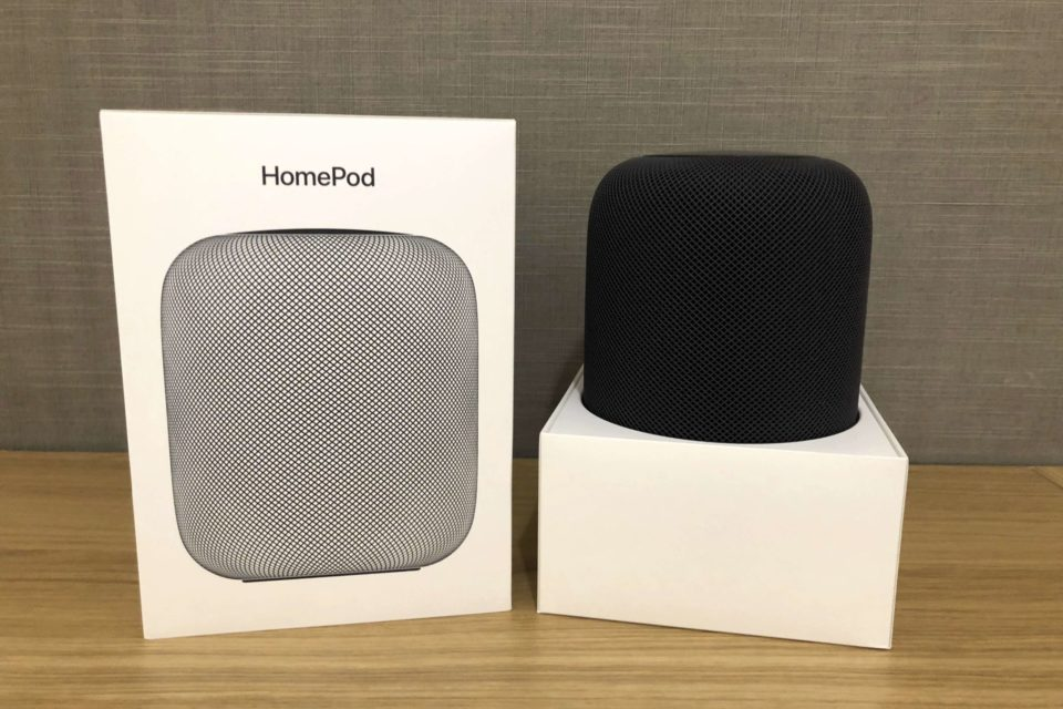 HomePod | The Apple Post Part 5