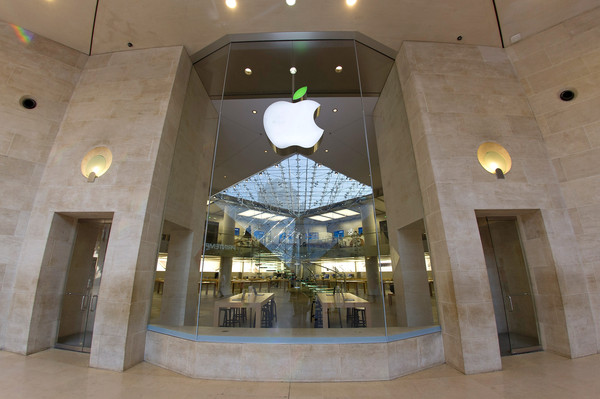 Apple to close Carrousel du Louvre store at end of the month