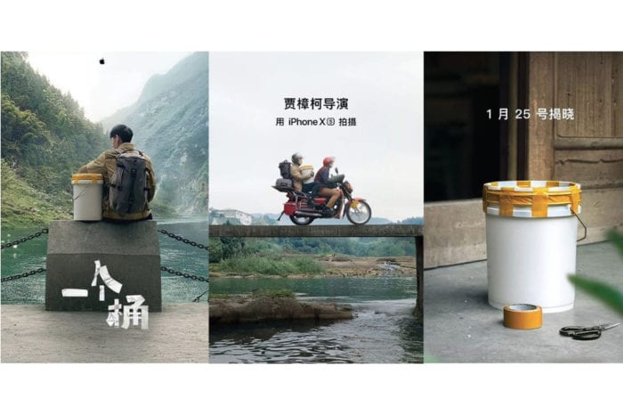 Apple shares new 'Shot on iPhone' film ahead of Chinese New Year